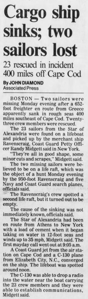From the San Bernadino County Sun, San Bernadino, California, Tuesday, April 18, 1989 (page A3)